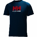 Mens HH Logo Short Sleeve Tee