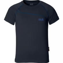 Boys Active T-Shirt Age 14+