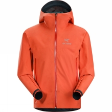 Mens Beta SL Jacket