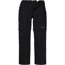 Kids Stretch Zip Off Pants