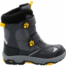 Boys Polar Bear Texapore Boot