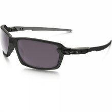Carbon Shift Prizm Daily Polarized Sunglasses