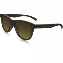 Moonlighter Polarised Sunglasses