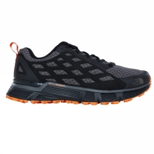 Mens Endurus TR Shoe