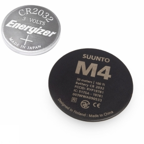 m4-battery-kit-with-plastic-cover