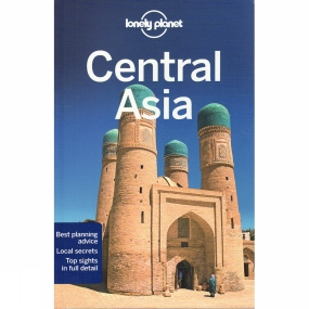 Lonely Planet Lonely Planet Central Asia No Colour