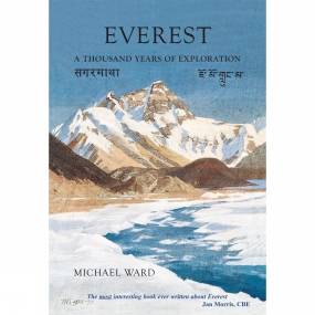 Hayloft Pub Ltd Everest: A Thousand Years of Exploration