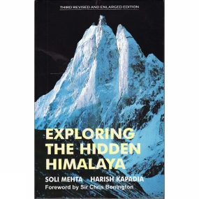 Indud International Exploring the Hidden Himalaya