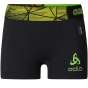Product image of Odlo Mens Ceramicool Seamless Shorts BLACK/SAFETY YELLOW