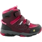 Product image of Jack Wolfskin Kids Mtn Attack 2 Texapore Mid VC Boot Azalea Red