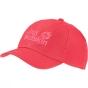 Product image of Jack Wolfskin Kids Baseball Cap Hibiscus Red