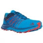 The North Face Men's Ultra Vertical Shady Blue/Hyper Blue